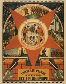 Vinatge Russian poster - Let's defend the besieged camps of Soviet Russia! 1919